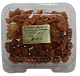 Goosh Fil, Bamieh and Baklava, 14 Oz