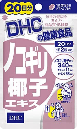 Japan Health and Beauty - DHC saws coconut extract the 20th minute 40 tablets *AF27*