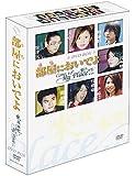 部屋(うち)においでよ DVD-BOX