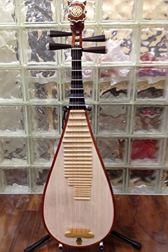 Concert Collection Dunhuang Cambodian Rosewood Pipa Model#545 - Chinese Guitar / Lute by Dunhuang
