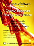 Chinese Culture Active Learning Series Book 1: Chinese Traditional Holidays and Festivals