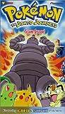 DVD : Pokemon - The Johto Journeys - Team Green (Vol. 45) [VHS]