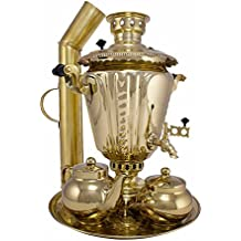 "Samovar on coal, charcoal, firewood 5 liters ""Pigtail"" in the set ""Gift"""