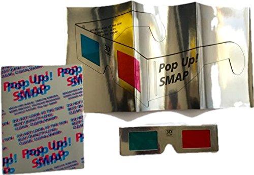 Pop Up! SMAP LIVE! 思ったより飛んじゃいました! ツアー [DVD] B000IHYBNW