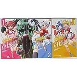 灼熱の卓球娘 コミック 1-3巻セット (ジャンプコミックス)