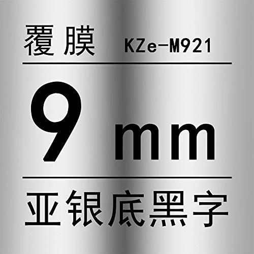 ETbotu Sticker Label Paper 9mm TZ-221 PT-E100B Label Printer Labels Stickers for Brother Label Printer