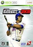メジャーリーグベースボール 2K8 - Xbox360