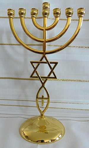 Jewish Messianic Temple Menorah 8.5 inches Tall by Bethlehem Gifts TM (Gold) by Bethlehem Gifts TM
