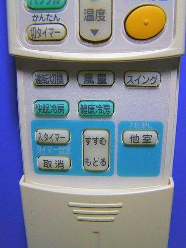 ダイキン エアコンリモコン ARC432A13