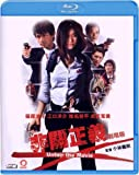 Unfair The Movie (Region A) (English Subtitled) Japanese movie