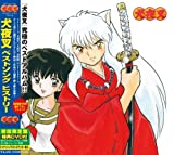 INUYASHA BEST SONG HISTORY(2CD+DVD ltd.ed.) by AVEX