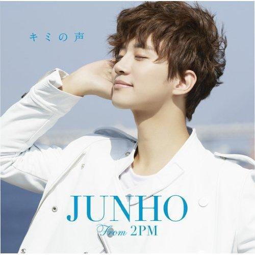 준호 JUNHO(From 2PM)  그대인 말 CD