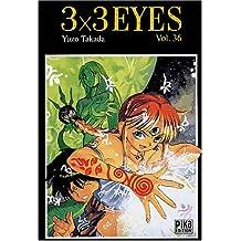 3X3 EYES T36
