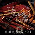 CD 「Untouchable Tune」