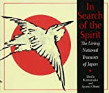 In Search of the Spirit, Ayano Ohmi, 0688146074