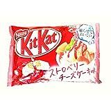 Japanese Kit Kat Strawberry Cheesecake mini 13 pcs 2017 summer limited version