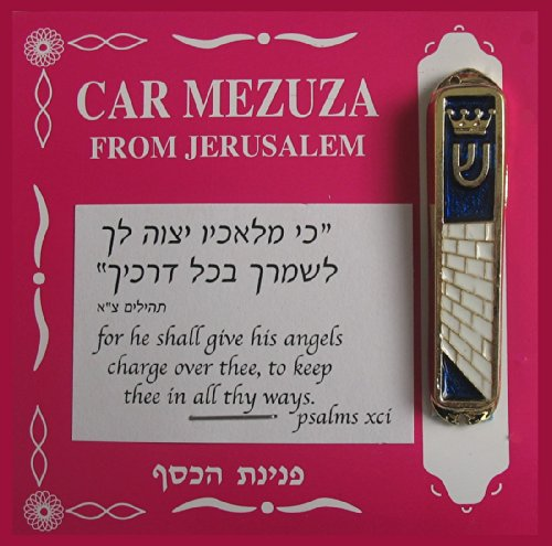 Jerusalem Western wall car mezuza mezuzah and travel bless from (Mezuzah Car)