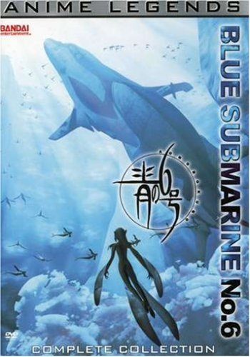 Blue Submarine No. 6: Anime Legends Complete Collection by Bandai