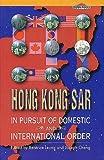 Hong Kong SAR 9789622017856