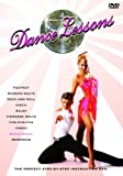 Dance Lessons DVD [Foxtrot, Waltz, Disco, Salsa] [Pal Format]