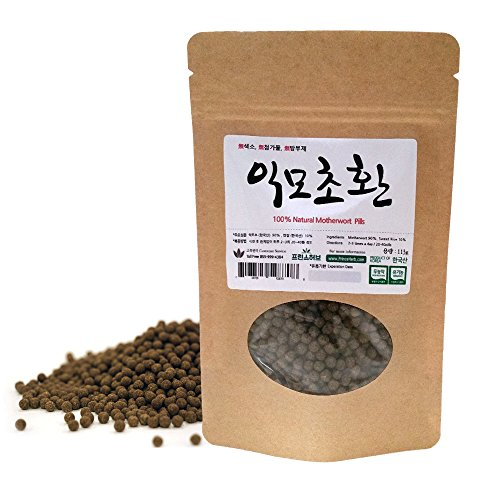 [Medicinal Korean Herbal Pills] 100% Natural Motherwort (Leonurus cardiaca) Pills (Motherwort/익모초 환) (4 oz) ()