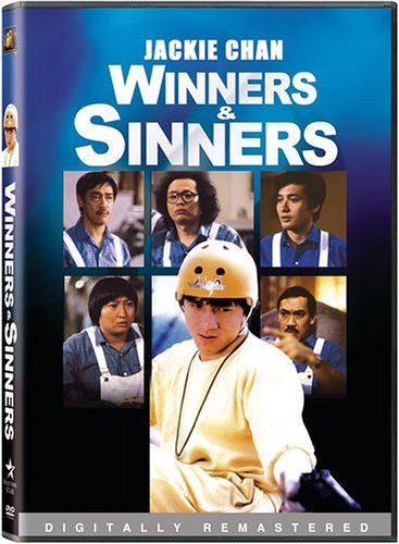 Winners and Sinners