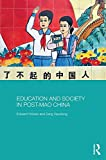 "Edward Vickers, ""Education and Society in Post-Mao China"" (Routledge, 2017)"