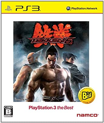 amazon 鉄拳6 playstation 3 the best ゲーム