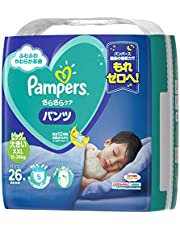 Pampers Baby Dry Pants, XXLarge, 26 Count