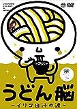 Variety - Udon No No Kuno [Japan DVD] PCBE-12027