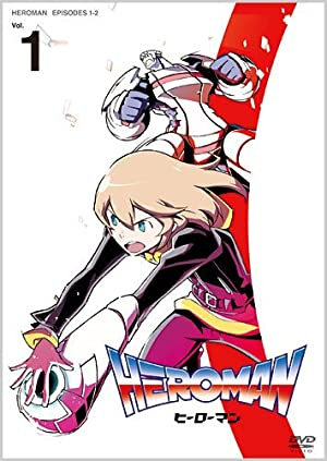 HEROMAN DVD