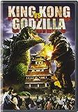 Buy King Kong vs. Godzilla
