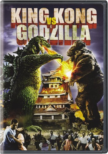 King Kong Godzilla Michael Keith