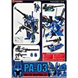 PA-03 Master Weapon Set Third Party Transforming Toys & Accessories Perfect Effect [並行輸入品]