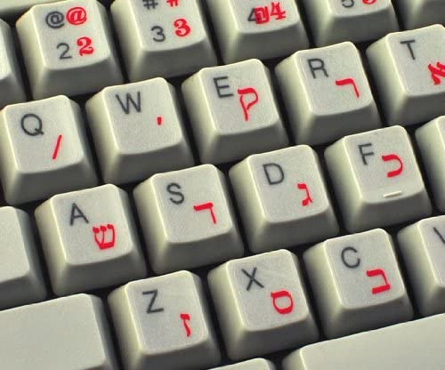 LAPTOP AND NOTEBOOK HEBREW KEYBOARD STICKER WITH RED LETTERING ON TRANSPARENT BACKGROUND FOR DESKTOP