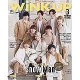 WiNK UP 2020年3月号