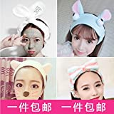 Korean version of the wave forehead head ornaments baby bath rabbit ears headband hair hoop caps headscarves and women sweat for women girl lady