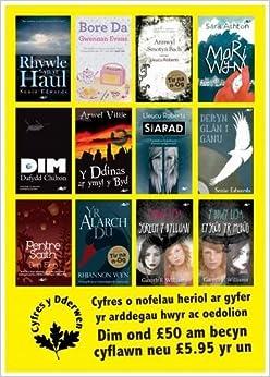 Cyfres y Dderwen: Pecyn (Welsh Edition)