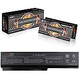 LB1 High Performance 8800mAh Battery for Toshiba Satellite L755D-S5218 L755-13F L755-S5248