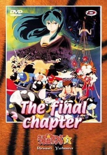LAMU Urusei Yatsura : The final chapter, OAV 5
