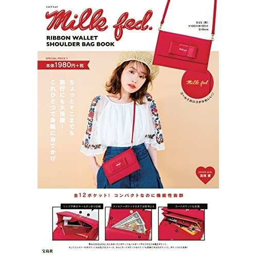 MILKFED. Ribbon Wallet Shoulder Bag Book 画像 A
