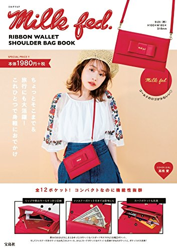 MILKFED. Ribbon Wallet Shoulder Bag Book 画像
