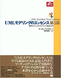 UML moderingu no essensu : HyoÌ