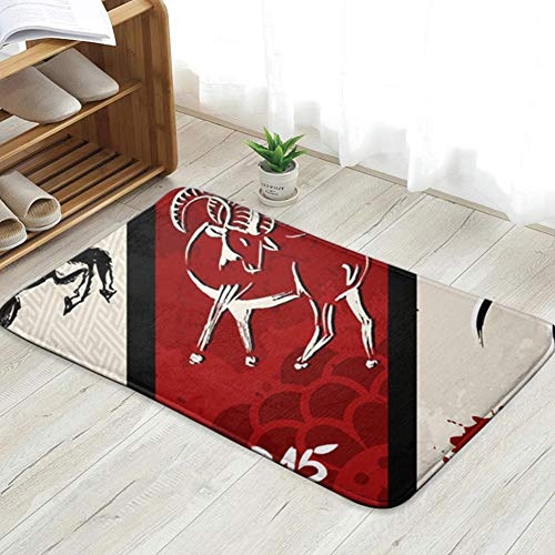 Cool pillow Chinese New Year Goat 2015 Vintage Animals Wildlife Holidays Doormat Entrance Mat Floor Mat Rug Indoor/Front Door/Bathroom/Kitchen and Living Room/Bedroom Mats 23.6 X 15.8 Inch (Lunar New Year Year Of The Goat)