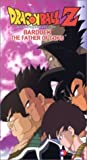 Dragon Ball Z - Bardock the Father of Goku - Dubbed in English (Edited) [VHS]