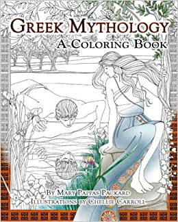Greek Mythology A Coloring Book 9781435163768 Amazon Com Books