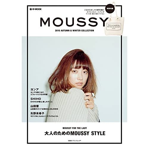 MOUSSY 2015 AUTUMN & WINTER COLLECTION 画像