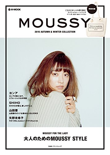 moussy 2015 ‐ AUTUMN / WINTER 大きい表紙画像