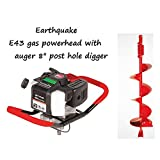 Earthquake 43cc 2-Cycle Powerhead and 8-inch Earth Auger Post-Hole Digger Combo, (CARB compliant)