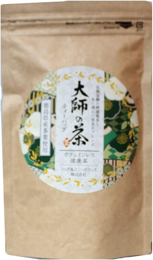 大師の茶 ティーバッグ 15包セット 阿波晩茶 寒茶 ブレンドティー 徳島県産茶葉使用 819 送料無料
